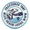 Blue Heron eR1981-1