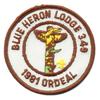 Blue Heron eR1981-2