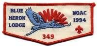 Blue Heron F1