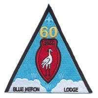 Blue Heron X25