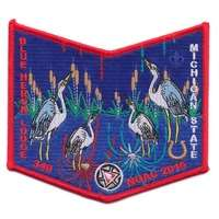 Blue Heron X47