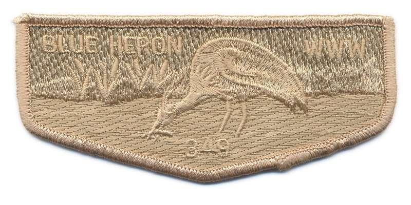 Blue Heron S32