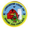 Langundowi eR2000-2