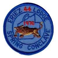 Eriez eR1970-2