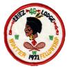 Eriez eR1971-1