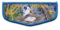 Blue Heron S87