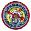 Hoh Squa Sa Gah Da eR1966-1