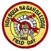 Hoh Squa Sa Gah Da eR1966-2