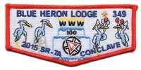 Blue Heron S134
