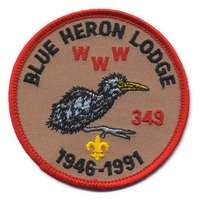 Blue Heron R2