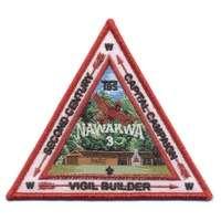 Nawakwa X14