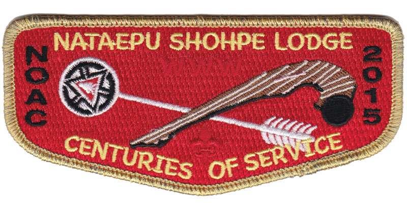 Nataepu Shohpe S23