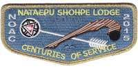 Nataepu Shohpe S24