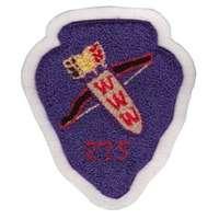 Nachamawat C12