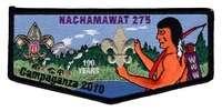 Nachamawat S65