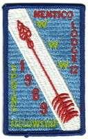 Nentico eX1969-1