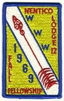 Nentico eX1969-2