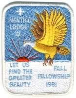 Nentico eX1981-2