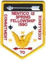 Nentico eX1990-1
