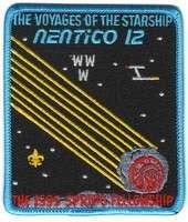 Nentico eX1995-1