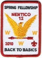 Nentico eX2010-1