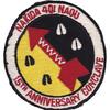 Nakida-Naou eR1963-1