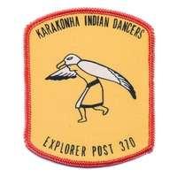Karakona Chapter #19 X1