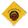 Wopsononock N4