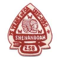 Shenandoah C1