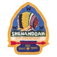 Shenandoah C2