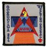 Ouxouiga eX1997-1