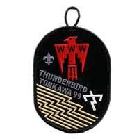 Thunderbird X1