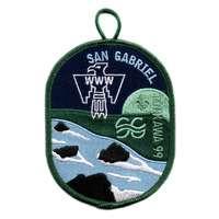 San Gabriel X1