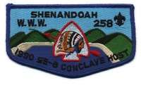 Shenandoah S16