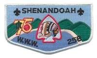 Shenandoah S17