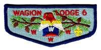 Wagion S7