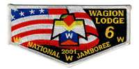 Wagion S15