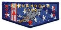Shenandoah S39