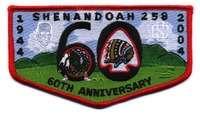 Shenandoah S41