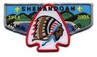 Shenandoah S43