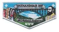 Shenandoah S60