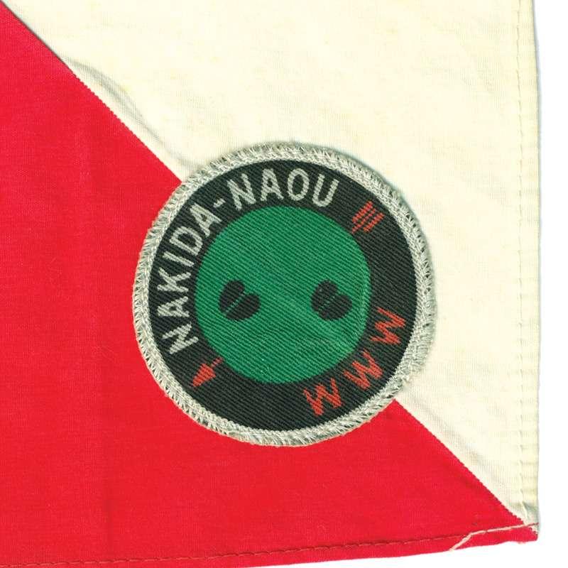 Nakida-Naou R5