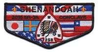 Shenandoah S74