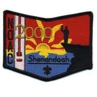 Shenandoah X8