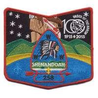 Shenandoah X25