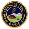 Ahtuhquog eR1965-1