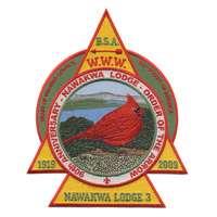 Nawakwa J12
