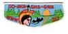 So-Aka-Gha-Gwa S10