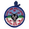 Chief Lone Wolf eR1970-5