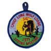 Chief Lone Wolf eR1971-1